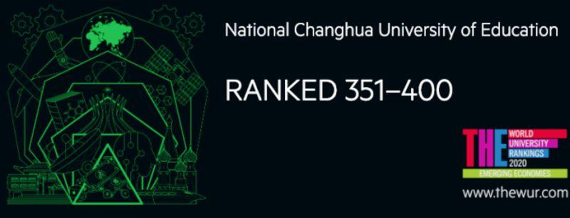 彰化彰師躋進2020年泰晤士高等教育新興經濟體大學排名351至400名。