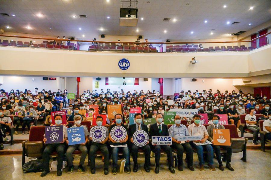 營造高教與社會企業合作模式    暨南大學攜手臺灣永續能源研究基金會