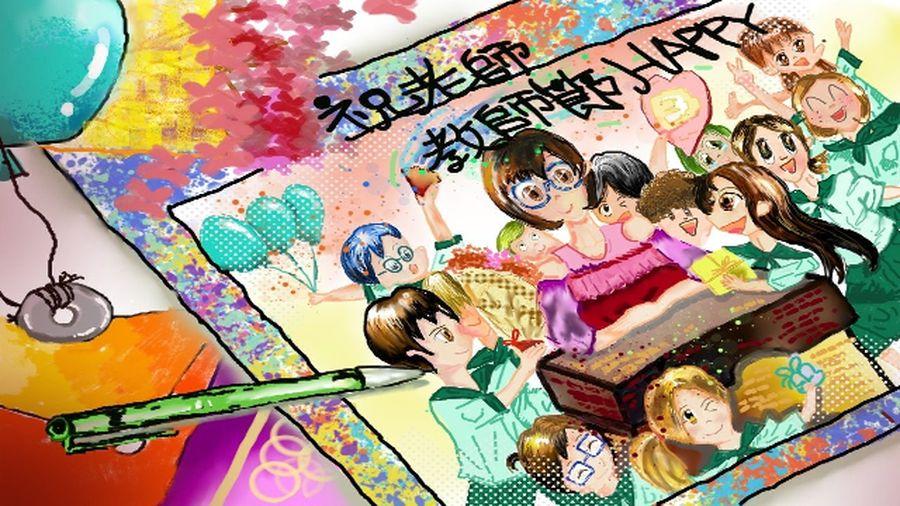 教師節快樂!臺中市連續16年徵求學子設計卡片謝師